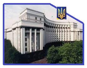 Умови оплати праці посадових осіб і службовців органів місцевого самоврядування.