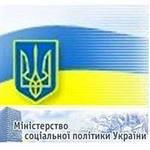 Мінсоцполітики України