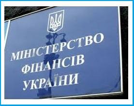 Міністерство фінансів України - новини