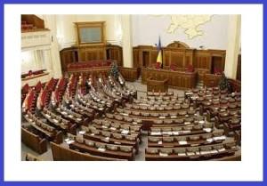 Зміни в Держбюджет 2014 р.