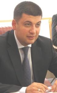 Спікер ВР України В.Гройсман